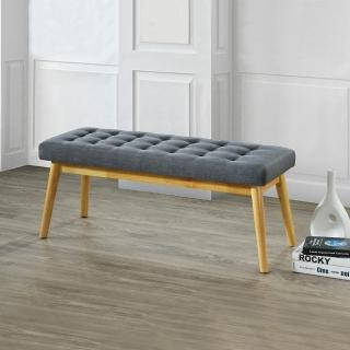 【AT HOME】北歐簡約原木色深灰布實木沙發椅凳/長凳/床尾椅(夏卡爾)