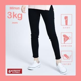 【5th STREET】女繡花超彈高腰窄管褲-黑色(-3KG系列)