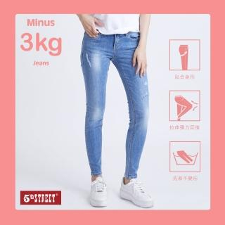 【5th STREET】女磨破超彈中腰窄管破褲-石洗藍(-3KG系列)