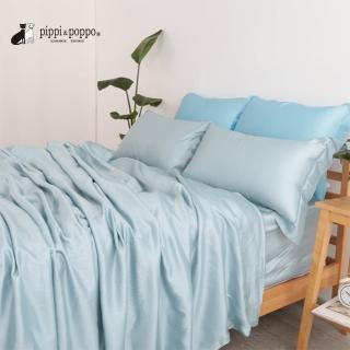 【pippi & poppo】涼感冰霸天絲 素色 枕套床包組 冰霧藍(雙人)