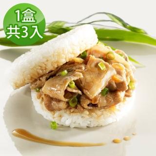 【老協珍】TOMMI湯米 米漢堡(3入)