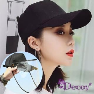 【Decoy】可拆透視*飛沫防曬遮陽棒球帽/2色可選(口面罩/抗空汙/肺炎防疫)