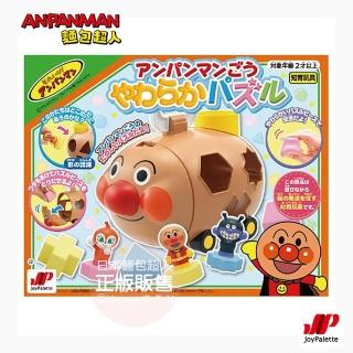 【ANPANMAN 麵包超人】麵包超人號軟軟拼圖