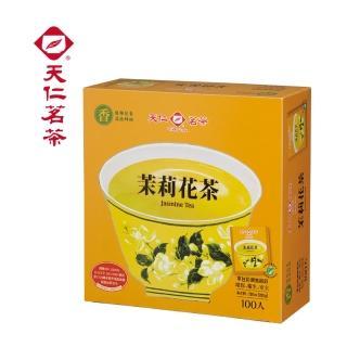 【天仁茗茶】天仁茉莉花茶袋茶防潮包100入