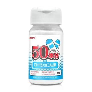 【NPG】日本Magic eyes*素 潤滑液DIY調配濃縮粉_100G(情趣用品.潤滑液)
