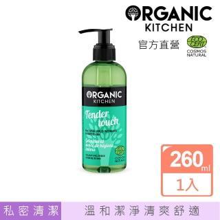 【Organic Kitchen 有機廚房】有機妹妹私密處沐浴露 260ml(私密處清潔 植萃)