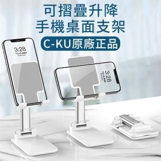 摺疊式可升降桌面手機支架