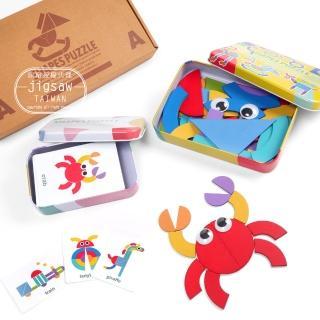 【Jigsaw】兒童智力創意七巧板豐富款拼圖鐵盒/玩具-趣味動物眼款(益智玩具/兒童早教/認知)