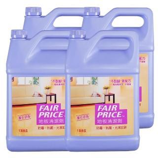 【妙管家】地板清潔劑1加侖-薰衣草香(4入/箱)