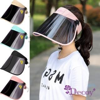 【Decoy】輕巧夏日*加大收納防曬防疫遮陽帽/4色可選