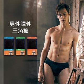 【SunFlower三花】彈性三角褲.男內褲(黑 / 新品上市)