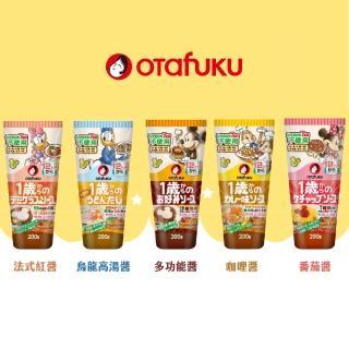 【OTAFUKU】多福兒童專用醬汁(5種口味)