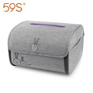 【59S】紫外線玩具衣物消毒箱P18M