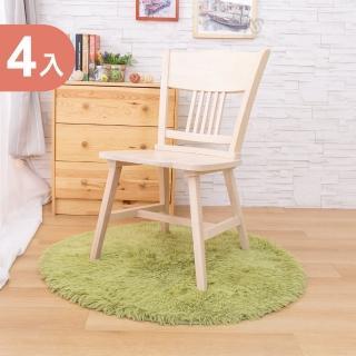 【AS】艾朵拉洗白色餐椅-49x58x85cm(四入組)/