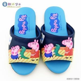【童鞋城堡】喬治豬室內拖鞋 粉紅豬小妹(PG0082-藍)
