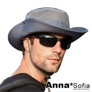【AnnaSofia】防曬遮陽釣魚登山牛仔漁夫帽-環網透氣洞(灰藍系)