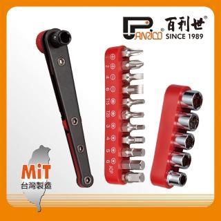 【Panrico 百利世】17件式迷你棘輪起子套筒組(台灣製造 起子頭)