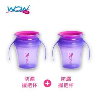 【美國WOW Cup】360度握把透明喝水杯 - 2入組(送魔法餅乾盒 綠色)