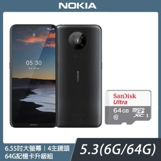 64G升級組【NOKIA】5.3 大螢幕四主鏡智慧型手機(6G/64G)