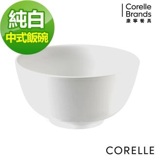 【CorelleBrands 康寧餐具】純白中式飯碗(409)