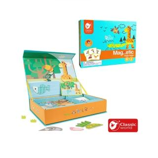 【classic world】磁性遊戲盒
