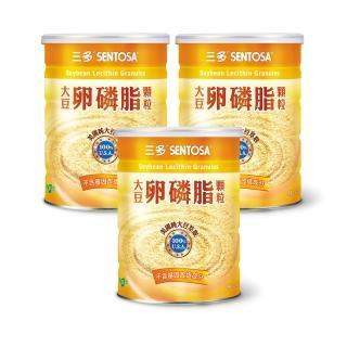 【SENTOSA 三多】T大豆卵磷脂顆粒300g(3罐/組)