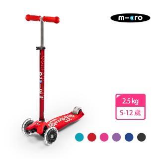 【Micro】Maxi Deluxe LED發光輪版(大小孩滑板車)