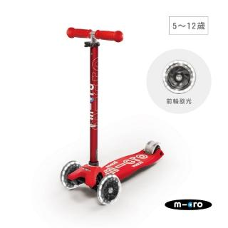 【Micro 滑板車】Maxi Deluxe LED發光輪版(大小孩滑板車)