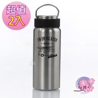 【櫻井屋】不鏽鋼陶瓷風保溫瓶500ML(2入)