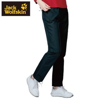 【Jack wolfskin 飛狼】女 防風防潑水保暖休閒長褲 內薄刷毛(黑色)