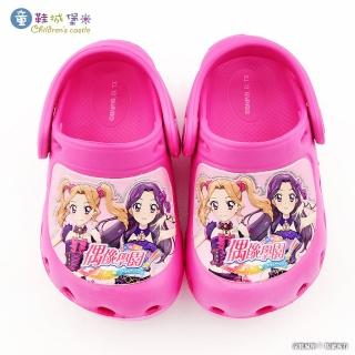 【童鞋城堡】輕量花園鞋 偶像學園(ID0708-桃)
