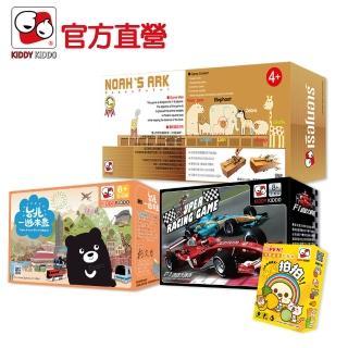 【Kiddy Kiddo】四件組-諾亞方舟+台北一遊未盡+F1大賽車+open!水果拍拍(桌遊X3+附卡牌X1)