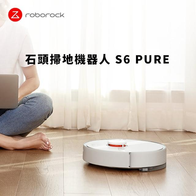 【Roborock