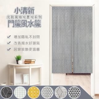 【小銅板】小清新花卉植物系列門簾風水簾(長門簾-寬85X高150)