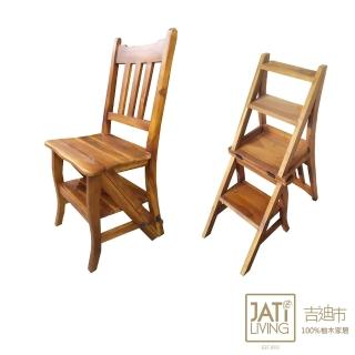 【吉迪市柚木家具】柚木樓梯椅 MU-19A(樓梯 椅子 餐椅 靠背椅)