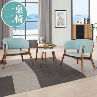 【BODEN】莫雷實木扶手餐椅+3.2尺圓型小茶几組合/洽談桌椅組合(一桌二椅)