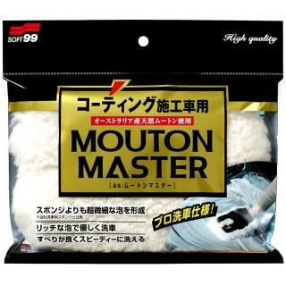 【Soft99】天然羊毛洗車手套