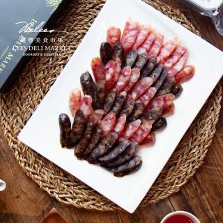 【麗尊集團】港式乾臘腸(港式點心)