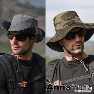 【AnnaSofia】防曬遮陽釣魚登山牛仔漁夫帽-單色迷彩雙面戴(深灰系)