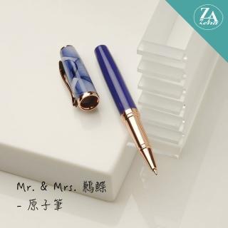 【ZA Zena】Mr. & Mrs. 鶼鰈系列-袖珍型筆蓋原子筆 禮盒 / 朗朗藍(畢業禮物)