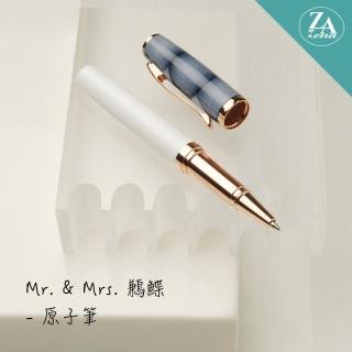 【ZA Zena】Mr. & Mrs. 鶼鰈系列-袖珍型筆蓋原子筆 禮盒 / 慕兒白(畢業禮物)