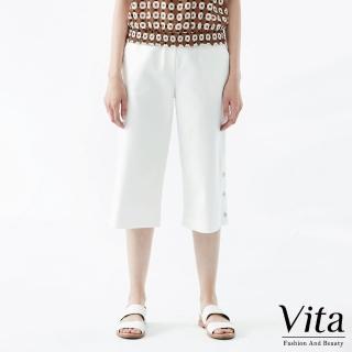 【mysheros 蜜雪兒】VITA棉質排釦直筒七分褲(白)