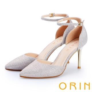 【ORIN】蔥布繫踝繞帶尖頭高跟鞋(銀色)
