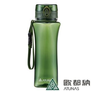 【ATUNAS 歐都納】玩美曲線Tritan彈蓋式運動瓶700ML(A1KTBB02N墨綠/環保杯/水壺/無毒/登山/健行/露營/戶外)