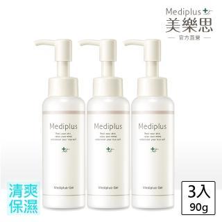 【Mediplus 美樂思官方直營】美樂思小凝露90gX3入組(All in one一瓶完成保養)