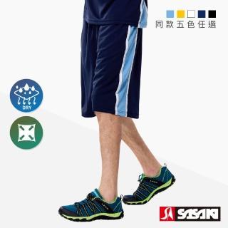 【SASAKI】長效性吸排籃球短褲-男-五色任選