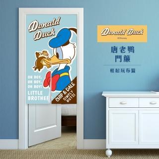 【Disney 迪士尼】數位印花對開長門簾 DS-7300DK(唐老鴨)