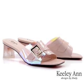 【Keeley Ann】我的日常生活 炫彩光澤透明粗跟拖鞋(粉紅色021932756-Ann系列)