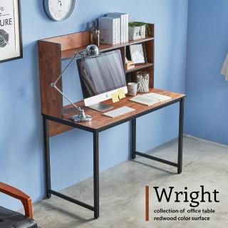 【H&D】Wright 萊特工業風書架型書桌/辦公桌(書桌/工作桌)