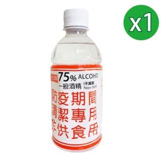 【全久榮】75%防疫酒精(350ML)/